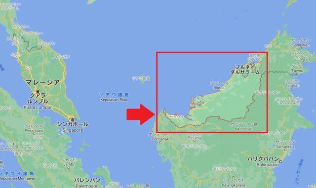 マレーシア - サラワク州